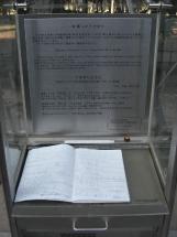 cimg5649